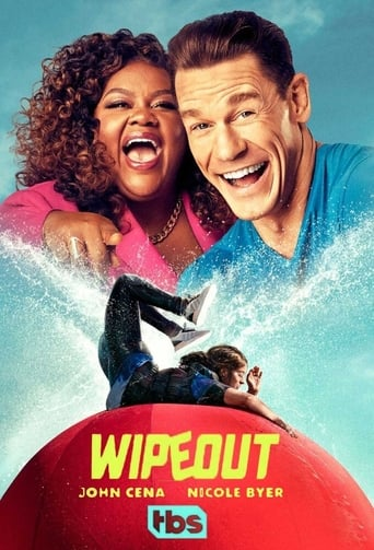 Poster of Wipeout