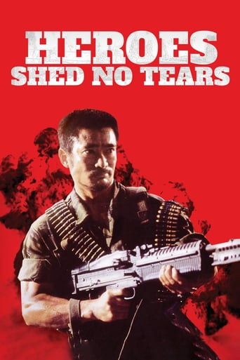 Poster of Heroes Shed No Tears