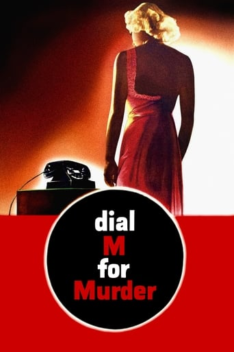 Poster of Dial M for Murder