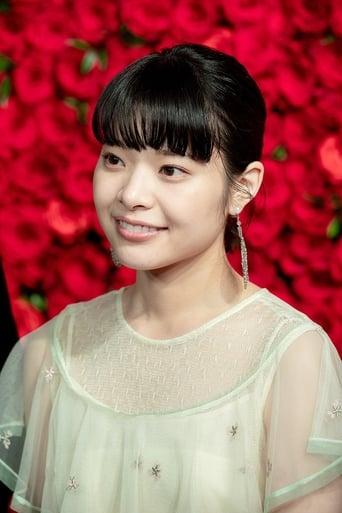 Image of Yukino Kishii