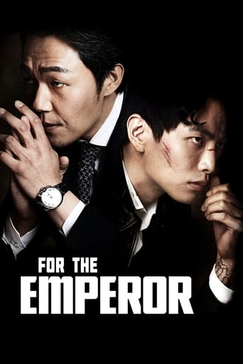Poster of For the Emperor