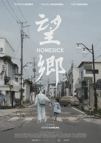 Poster of Homesick