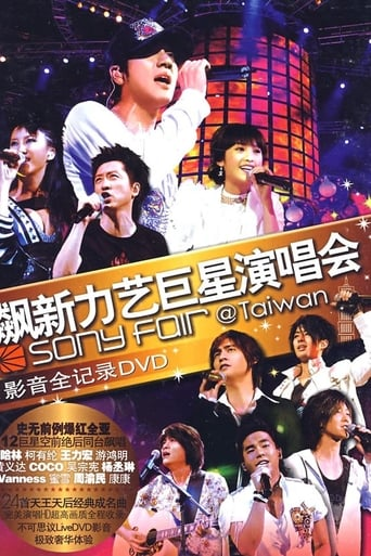 Poster of Sony Fair 2006 Concert