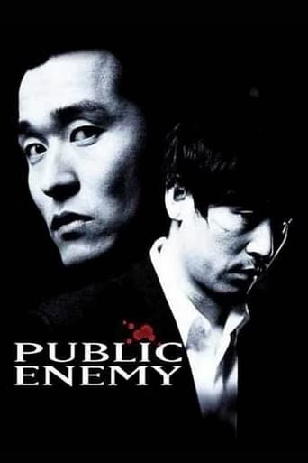 Poster of Public Enemy