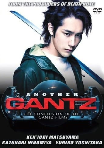 Poster of Another Gantz