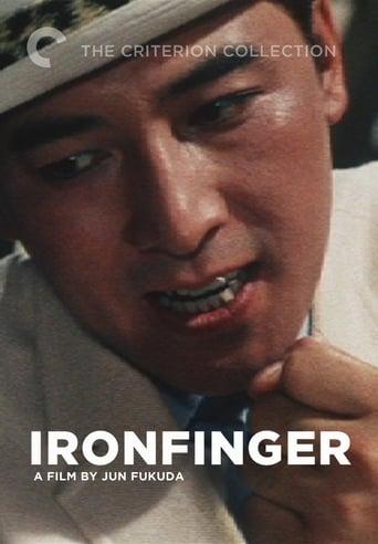 Poster of Ironfinger