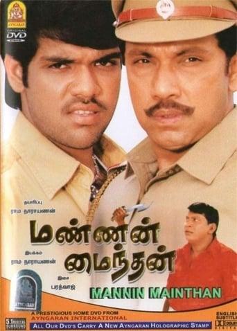 Poster of Mannin Maindhan