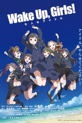 Poster of Wake Up, Girls! - Seven Idols