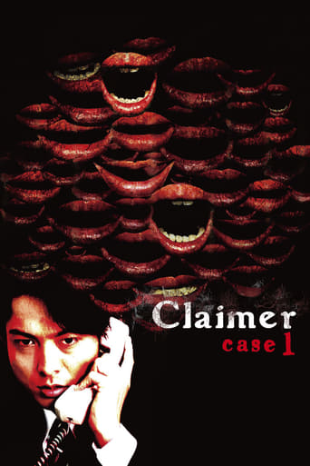 Poster of Claimer: Case 1