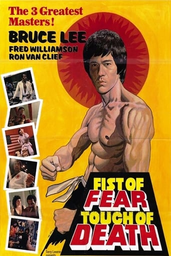 Poster of Fist of Fear, Touch of Death