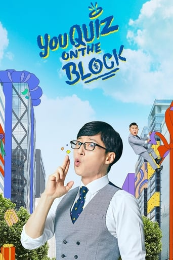 Poster of You Quiz On The Block