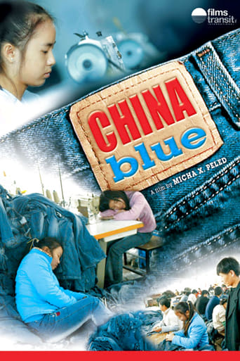 ArrayChina Blue