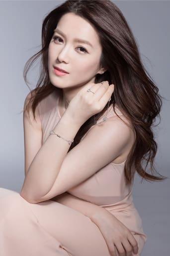 Image of Christine Kuo Yun-Hui