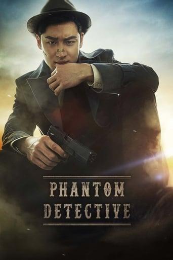 Poster of Phantom Detective
