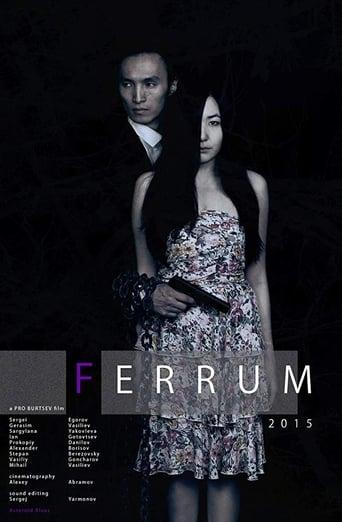 Poster of Ferrum