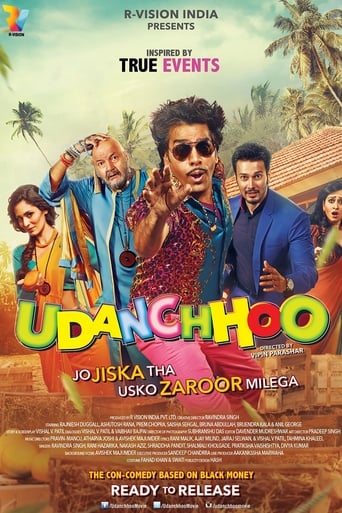 Poster of Udanchhoo