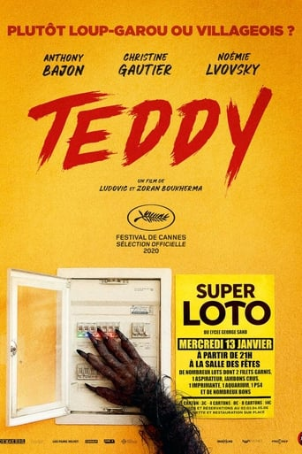 Poster of Teddy