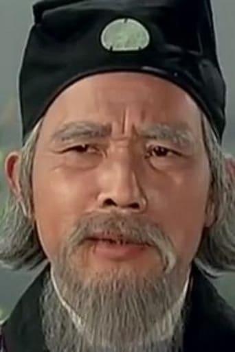 Image of Sun Tse-Chun