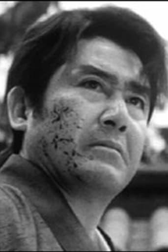 Image of Jūshirō Konoe
