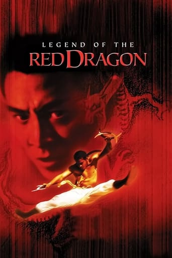 Poster of Legend of the Red Dragon