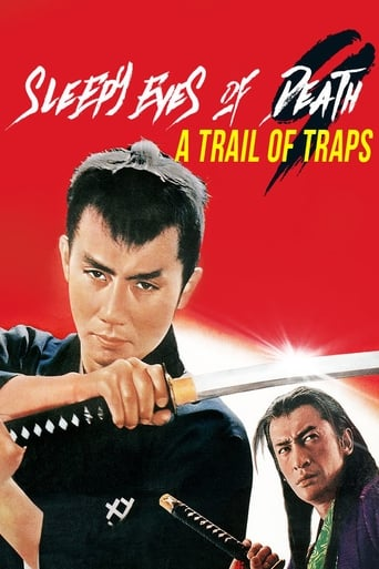 Poster of Sleepy Eyes of Death 9: Trail of Traps