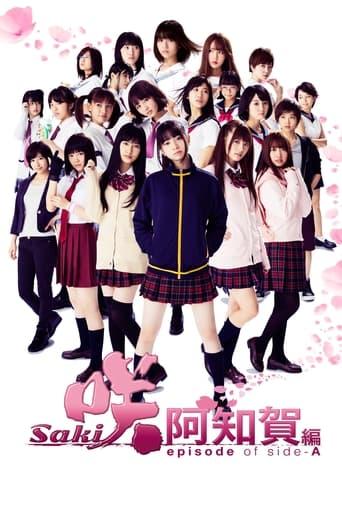 Poster of Saki Achiga-hen: Episode of Side-A