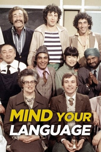 Poster of Mind Your Language