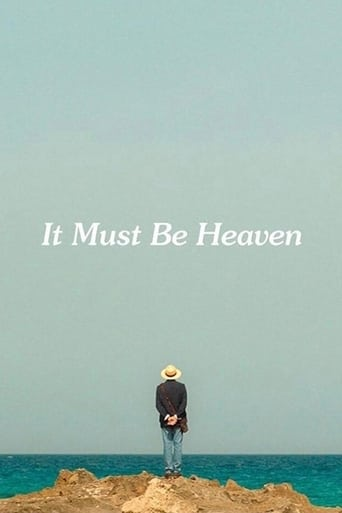 Poster of It Must Be Heaven
