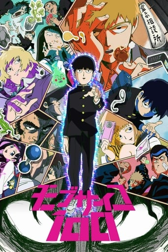 Poster of Mob Psycho 100