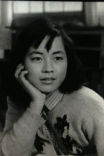 Image of Chisako Hara