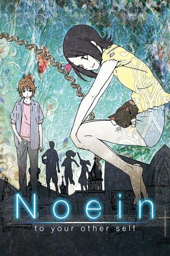 Poster of Noein