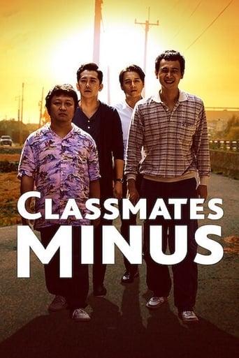 Poster of Classmates Minus
