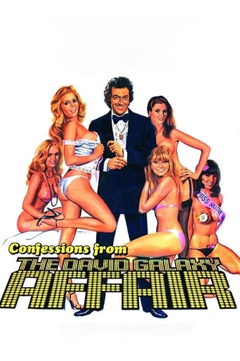 Poster of Confessions from the David Galaxy Affair