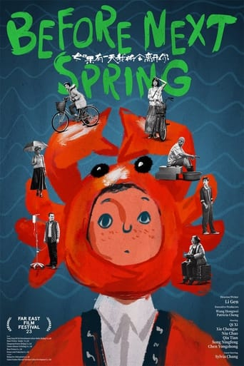 Poster of Before Next Spring