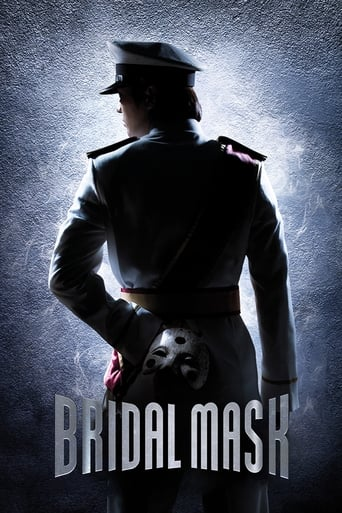 Play Bridal Mask