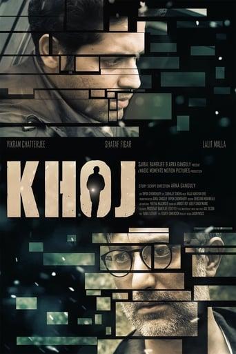 Poster of Khoj