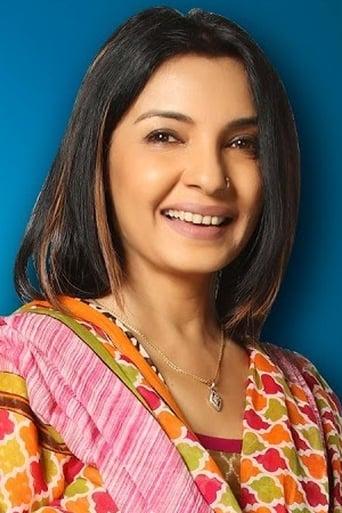 Suneeta Sengupta