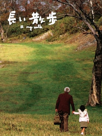 Poster of A Long Walk