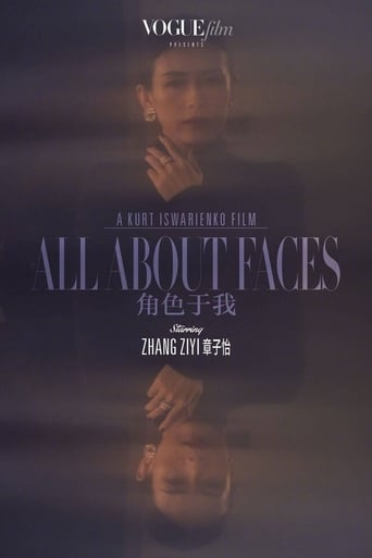 Poster of All About Faces