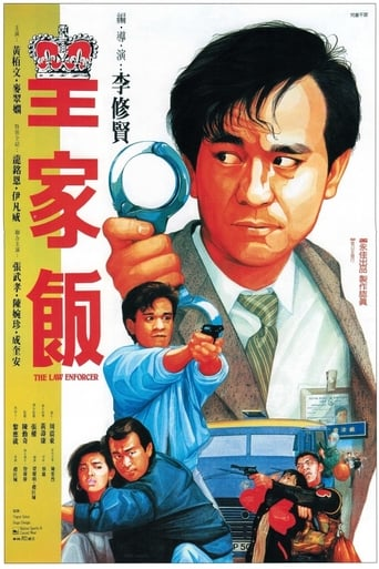 Poster of The Law Enforcer