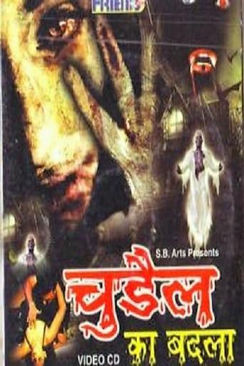 Poster of Chudail Ka Badla