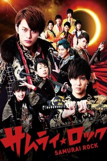 Poster of Samurai Rock