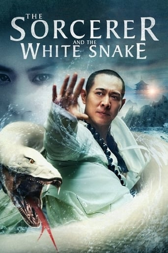 Poster of The Sorcerer and the White Snake