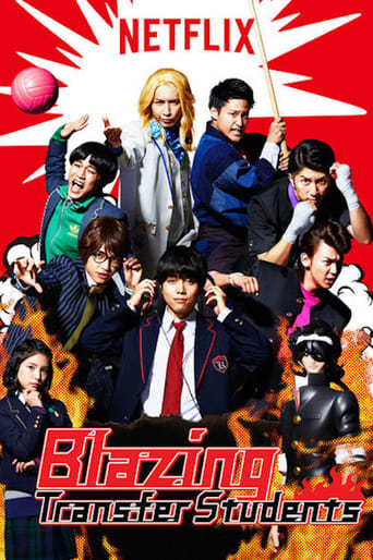 Poster of Blazing Transfer Students