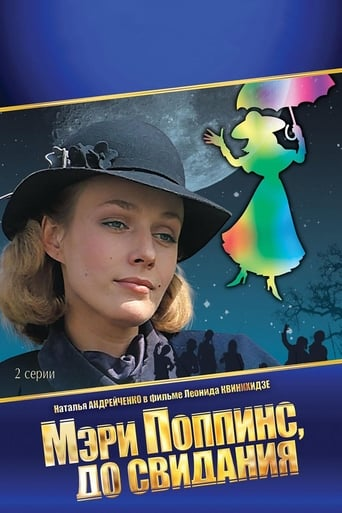 Poster of Mary Poppins, Goodbye