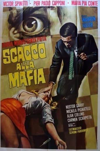 Poster of Scacco alla mafia