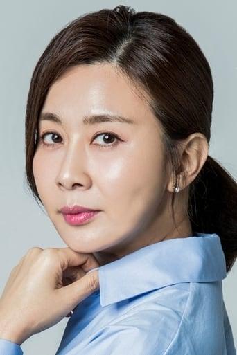 Yang Jung-Ah