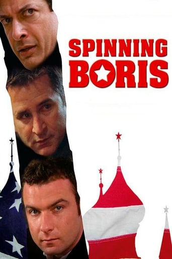 Poster of Spinning Boris