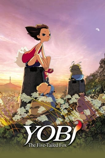 Poster of Yobi, The Five-Tailed Fox