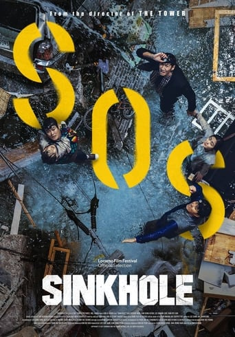 Poster of Sinkhole